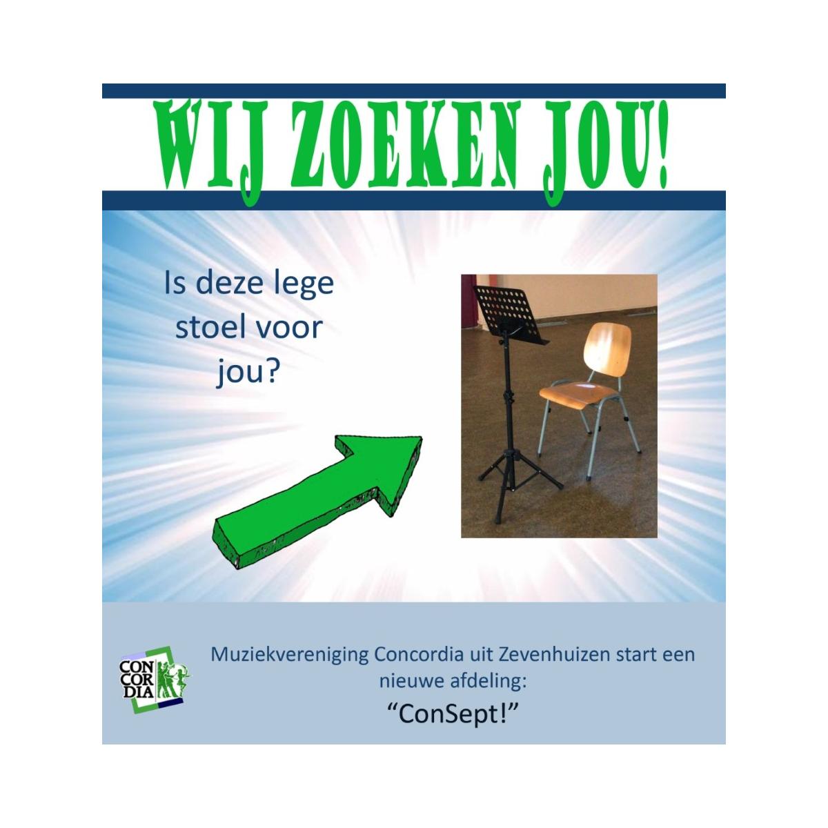 ConSept is van start gegaan!